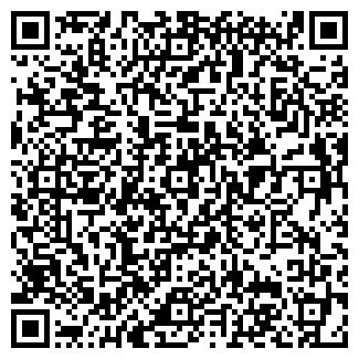 QR-код с контактной информацией организации LOTUS-А