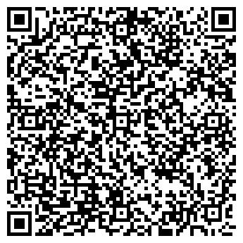 QR-код с контактной информацией организации ЭКСПО-БИЗНЕС