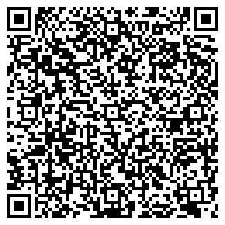 QR-код с контактной информацией организации ООО СИБГРЕЙН