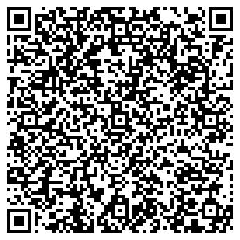 QR-код с контактной информацией организации ЗИМПЭКС, ЗАО