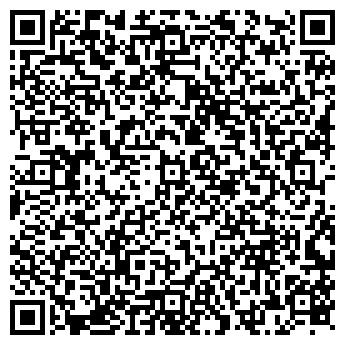 QR-код с контактной информацией организации ВИКАС, ООО