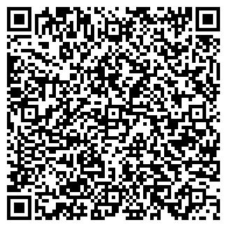 QR-код с контактной информацией организации ГОСТИНЫЙ ДВОР, ТОО