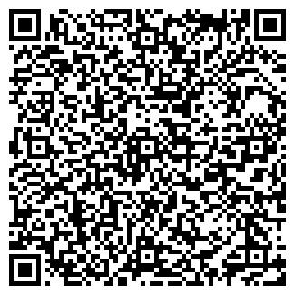 QR-код с контактной информацией организации ТОНАП, ООО