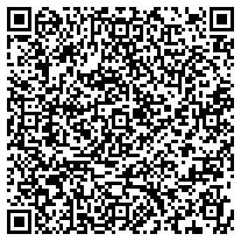 QR-код с контактной информацией организации КОМПАНИЯ-МБ, ООО