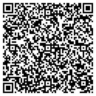 QR-код с контактной информацией организации ДЕСЕРТ МК