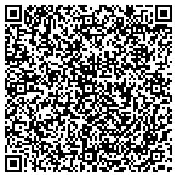 QR-код с контактной информацией организации КЕМЕРОВСКИЙ МОЛОЧНЫЙ КОМБИНАТ