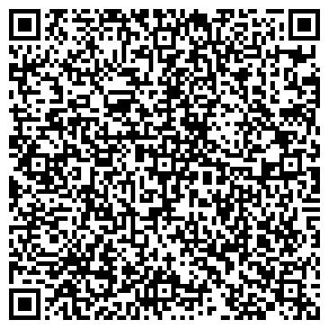 QR-код с контактной информацией организации СИБИРСКАЯ МОЛОЧНАЯ КОМПАНИЯ, ООО