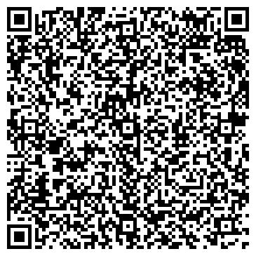 QR-код с контактной информацией организации ВЕРТИКАЛЬ-П ПЕКАРНЯ-СТОЛОВАЯ