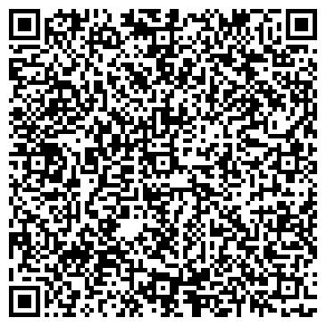 QR-код с контактной информацией организации КОНФИ-ТЕРРА КОНДИТЕРСКИЙ ЦЕХ