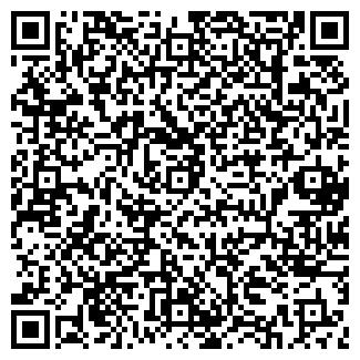 QR-код с контактной информацией организации АРТОН-ИВАНОВ