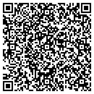 QR-код с контактной информацией организации ВЕСНА-74