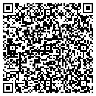 QR-код с контактной информацией организации КОНТУР-ОО