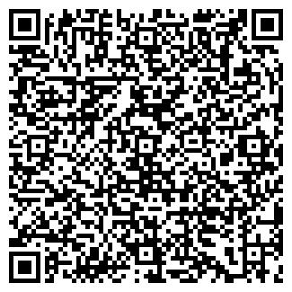 QR-код с контактной информацией организации КУЗБАССХОЛОД