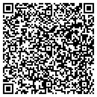 QR-код с контактной информацией организации МАГАЗИН № 110