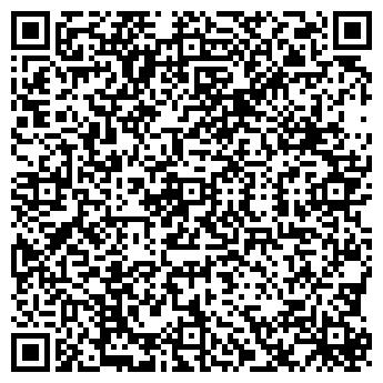 QR-код с контактной информацией организации МАГАЗИН № 143