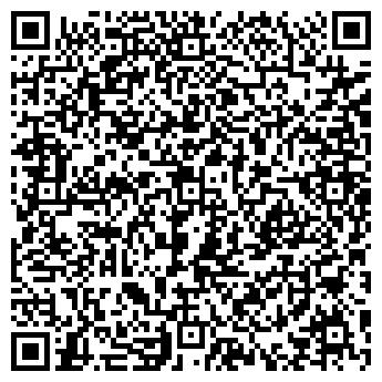 QR-код с контактной информацией организации МАГАЗИН № 205