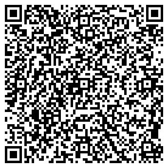 QR-код с контактной информацией организации МАГАЗИН № 206