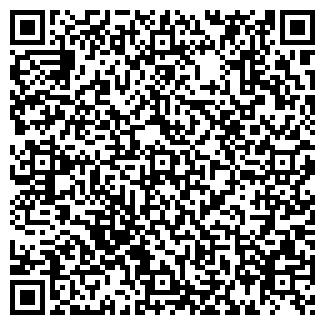 QR-код с контактной информацией организации ПРОДПРОМТОРГ