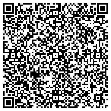 QR-код с контактной информацией организации ЧИСТАЯ ВОДА КОМПАНИЯ