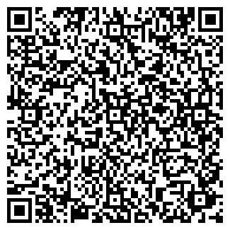 QR-код с контактной информацией организации ЯБЛОЧКО