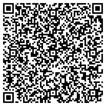 QR-код с контактной информацией организации МОДЕРН-ПЛЮС, ООО