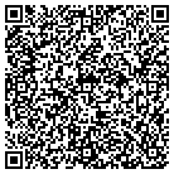 QR-код с контактной информацией организации КЕМЕРОВООДЕЖДА