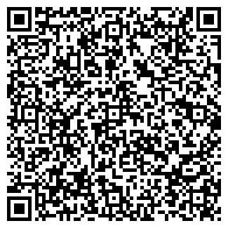 QR-код с контактной информацией организации КЕМСИБ ЛТД.