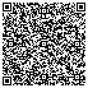 QR-код с контактной информацией организации КУЗБАСССПЕЦСНАБ