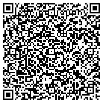 QR-код с контактной информацией организации ФИРМА СИЛУЭТ