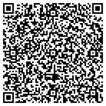 QR-код с контактной информацией организации ЮРЦЕНТР ОСОО
