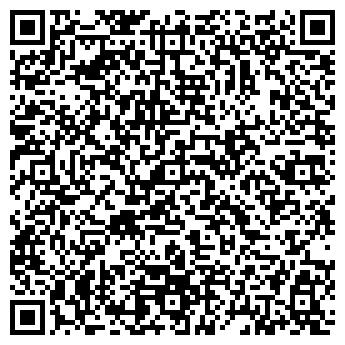 QR-код с контактной информацией организации ОАО КЕМЕРОВОГЛАВСНАБ
