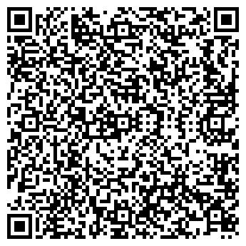 QR-код с контактной информацией организации ООО КЕМСИБ ЛТД