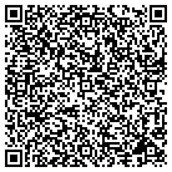 QR-код с контактной информацией организации СЕРВИСТОРГ