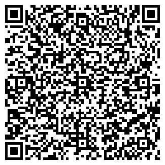 QR-код с контактной информацией организации ОАО ЯКОВЛЕВСКИЙ