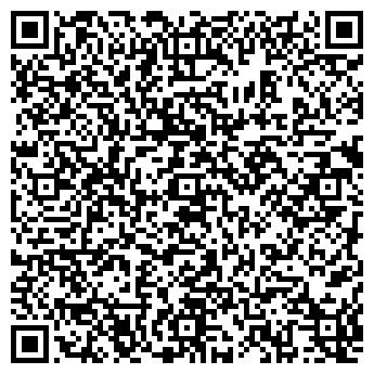 QR-код с контактной информацией организации КУЗБАССТЕХНОАВИА