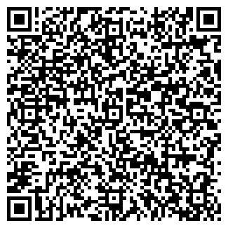 QR-код с контактной информацией организации РЕКУБ-1