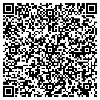 QR-код с контактной информацией организации СПЕЦЛЮКС