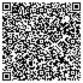 QR-код с контактной информацией организации МЕДИТЕХ, ООО
