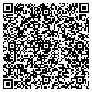 QR-код с контактной информацией организации ООО ЕРОФЕЙ