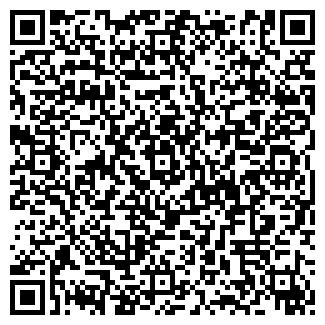 QR-код с контактной информацией организации ООО ТЕКС