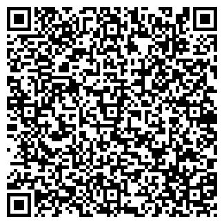 QR-код с контактной информацией организации АРОМА-ТРЕЙД