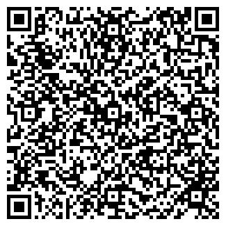 QR-код с контактной информацией организации EDELSTAR