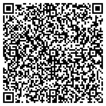 QR-код с контактной информацией организации ОВСЯННИКОВ В.Н.
