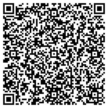 QR-код с контактной информацией организации КУЗБАССКАЯ КНИГА ОГУП