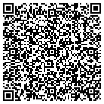 QR-код с контактной информацией организации КУЗБАССКНИГА ГУП ОКЦ