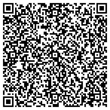 QR-код с контактной информацией организации ОПТОВО-РОЗНИЧНОЕ ПРЕДПРИЯТИЕ КНИГА