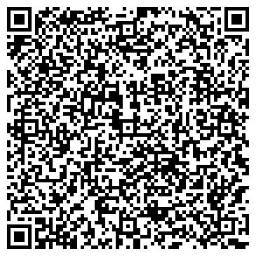 QR-код с контактной информацией организации АРТ-ДЕКОР БАГЕТНАЯ МАСТЕРСКАЯ