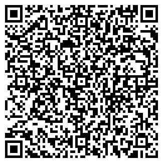 QR-код с контактной информацией организации ООО ДИ-МАРКЕТ