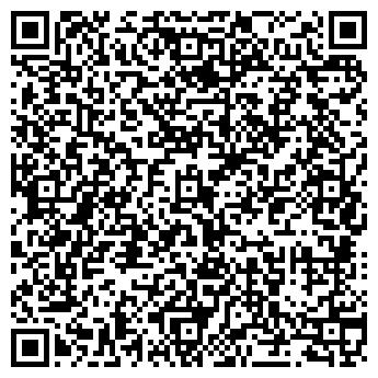 QR-код с контактной информацией организации ООО ФАРМИОН ГРУПП-КУЗБАСС