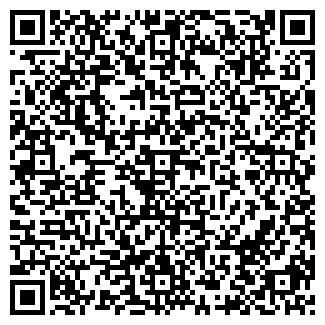 QR-код с контактной информацией организации КУЗСИП, ООО
